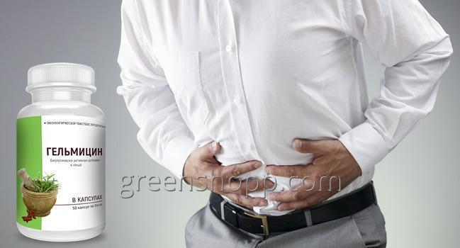 zsugorított hidak rossz leheletet gyógyszerek a féreg