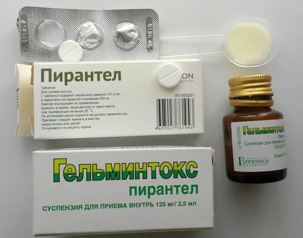 gyógyszerek az ivomec paraziták ellen