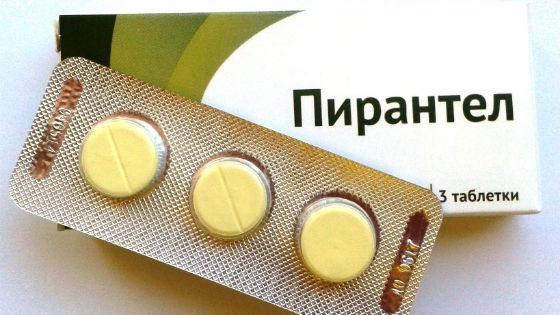 tabletták a paraziták nemozol)