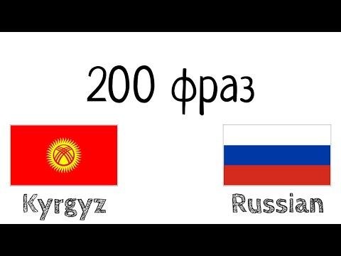 gyors féregtabletták)